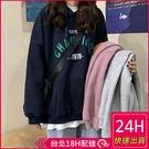 【現貨】梨卡 - 連帽T恤上衣-韓版寬鬆字母印刷寬鬆假兩件連帽T恤BR725