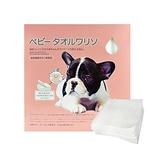 輕柔型卸妝方巾(120入)【小三美日】$125