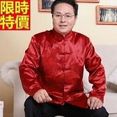 唐裝上衣-傳統新年喜慶繡大龍長袖男中山裝66ac43【時尚巴黎】