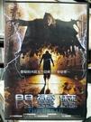 挖寶二手片-H10-027-正版DVD-電影【閃靈魔】-莎莉普萊斯曼 艾倫桑德懷斯(直購價)