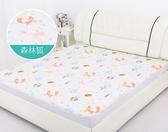 隔尿墊兒大號超大嬰兒防水床墊床單