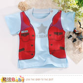 嬰幼兒T恤 夏季清涼短袖T恤 魔法Baby