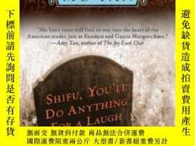 二手書博民逛書店Shifu,罕見You ll Do Anything For A LaughY255562 Mo Yan Ar