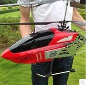 高品質超大型遙控飛機