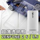 E68精品館 華碩 ZENFONE 2 ...