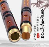 苦竹笛 笛子 樂器 初學橫笛 專業cdefg調學生兒童演奏級曲笛素笛      良品鋪子