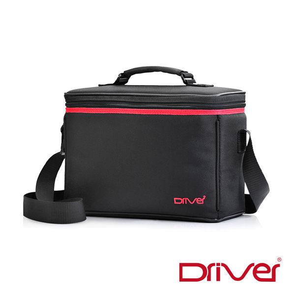 Driver TOGO咖啡攜帶包 收納包 收納袋 提袋 提包 旅行包 隨身袋 防潑水PU 好生活