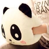 (交換禮物 聖誕)尾牙 可愛熊貓暖手抱枕可插手捂女孩睡覺抱娃娃毛絨公仔兩用布偶萌冬天