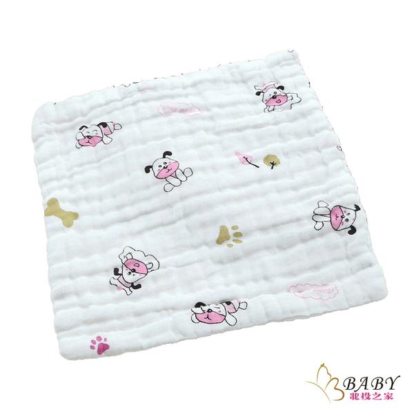 泡泡六層紗布小方巾 五入組 小狗   背巾方巾 (嬰幼兒童/寶寶/新生兒/baby)
