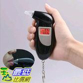 [107玉山最低比價網] 攜帶 酒精測試計 酒精濃度 酒測器 酒測儀 測試儀 吹嘴_Y411