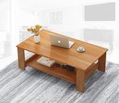 茶幾客廳簡約現代創意家用臥室小桌子簡易出租房小戶型長方形茶幾『向日葵生活館』