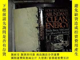 二手書博民逛書店HOW罕見TO OBTAIN ABONDANT CLEAN EN