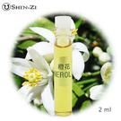 2ml法國進口100%有機證明橙花(NEROLI) 純精油