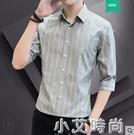 襯衫男士短袖2021新款條紋七分襯衣外套春夏季商務修身高級感男裝 小艾新品