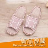 【333家居鞋館】粉嫩法系★法式微糖室內蓆拖鞋-粉