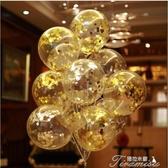 派對用品-15個亮片氣球串生日派對結婚房裝飾婚禮場景 提拉米蘇