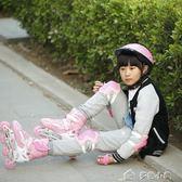 直排溜冰鞋兒童全套裝3-5-6-8-10歲初學者可調男女滑冰旱冰鞋中秋節特惠下殺