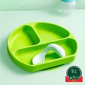防摔套裝輔食吃飯碗嬰兒童餐盤寶寶餐盤吸盤碗矽膠【福喜行】
