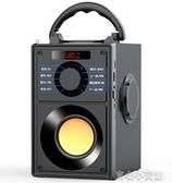 (快出)藍芽音箱大音量家用戶外廣場舞音響便攜式微信收款播放器迷你無線小型影響3d環繞