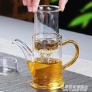 斌能達加厚玻璃泡茶壺過濾沖茶器紅茶泡綠茶辦公室功夫茶具小號 名購居家