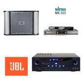 經典數位~JBL卡拉OK超值組合RMA220擴大機+RM12喇叭+MIPRO MK313無線麥克風系統 歡迎來店試唱