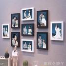 簡約現代照片墻創意九宮格墻壁相片墻客廳裝飾免打孔相框掛墻組合 NMS蘿莉新品