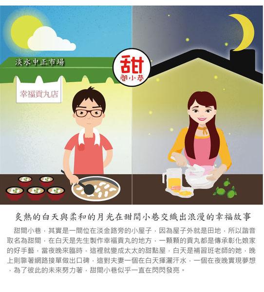 [甜間小巷] 鮮肉噴汁系列-生肉羹五包(1斤/包)