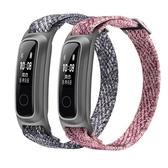 智慧手錶 華為潮牌/榮耀手環5籃球版智慧藍牙多功能籃球跑姿雙12