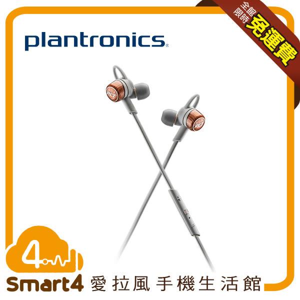 【愛拉風 X 藍牙耳機專賣店】Plantronics BackBeat GO3 運動型 防水 耳道式 藍芽無線  路跑專用