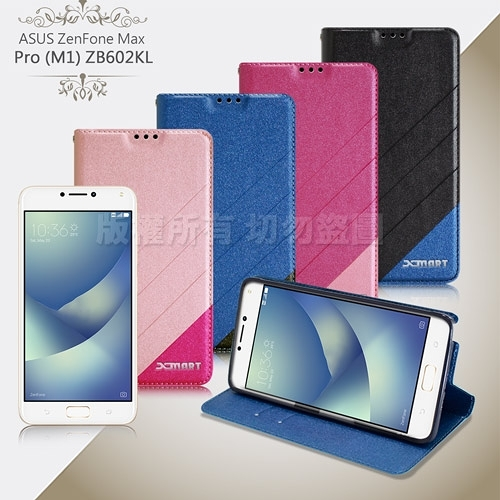 Xmart for ASUS ZenFone MAX Pro M1 ZB602KL 完美拼色磁扣皮套 - 黑 / 玫瑰金 / 桃 / 藍