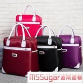 旅行袋短途行李包可套拉桿防水牛津布旅行包摺疊手提行李袋