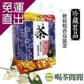 喝茶閒閒 珍藏茗品-軟枝焙香烏龍茶1斤共4包【免運直出】