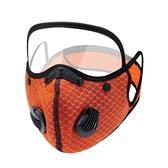 戶外防護保暖口罩 透氣網布騎行面罩 防塵自行車可拆卸護目鏡一體快速出貨