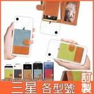 三星 Note20 Ultra A42 S20 FE A71 A51 M11 A21S Note10+ A50 A70 S10+ 牛仔拼接卡夾 透明軟殼 手機殼 訂製
