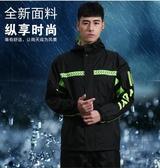 雨衣雨褲套裝男女防水分體成人騎行防雨加厚【極簡生活】