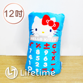 ﹝Kitty45週年計算機娃娃12吋﹞正版絨毛娃娃 抱枕 靠枕 暖手枕 30cm〖LifeTime一生流行館〗B16356