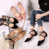 低跟鞋 季韓版chic單鞋女淺口綁帶百搭一字扣中跟小跟尖頭女鞋 綠光森林