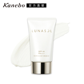 Kanebo 佳麗寶 LUNASOL水潤光UV瞬亮精華乳 40g