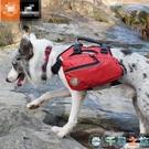 寵物自背包狗狗可拆卸背包多功能戶外背包胸圍帶大中型犬【千尋之旅】