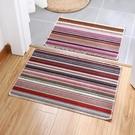 客廳地毯 地墊腳墊彩條拼接進門客廳吸塵墊地板墊浴室衛生間超厚防滑墊地毯【快速】