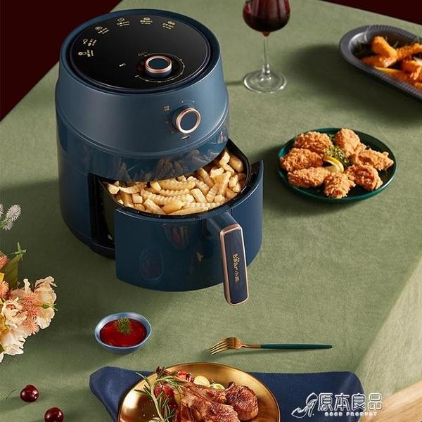 氣炸鍋 大容量空氣炸鍋家用新款特價無油電炸鍋智慧網紅薯條機 YYJ 新年特惠