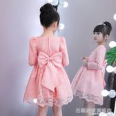 女童長袖公主裙兒童蕾絲連身裙洋氣裙子小女孩蓬蓬裙 『名購居家』