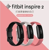 Fitbit Inspire 2 健康智慧手環 全天候心率 活動量追蹤 晶豪泰 高雄 聯強保固 公司貨