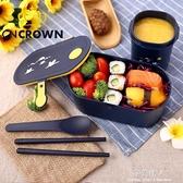 飯盒便當盒日式餐盒可微波爐加熱塑料 學生單層午餐盒  【全館免運】