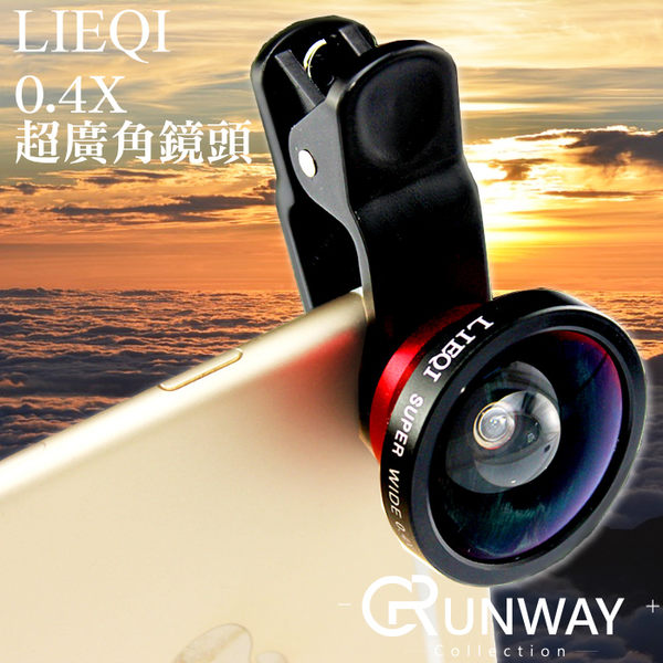 LIEQI LQ-002 0.4X 超廣角鏡頭 通用型 夾子 自拍神器 手機鏡頭