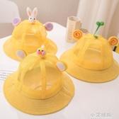 兒童帽子 夏天寶寶帽子網帽兒童遮陽防曬太陽帽男女童可愛薄款夏網眼漁夫帽【小艾新品】