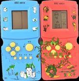 一件8折免運 兒童游戲機手掌機30種小游戲俄羅斯方塊貪吃蛇