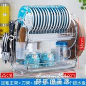 碗架瀝水架碗碟盤刀架家用晾放碗柜碗筷收納盒廚房置物架用品用具YYP  麥琪精品屋
