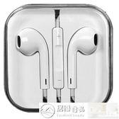 線控耳機 小米6耳機mix2s紅米Note5原裝max2plus 5X 8入耳式type-c耳塞 居優佳品