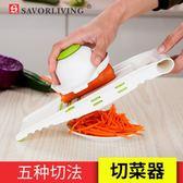 廚房神器 多功能切菜器廚房神器切菜器手動家用土豆絲切絲器蘿卜絲刨絲器 芭蕾朵朵